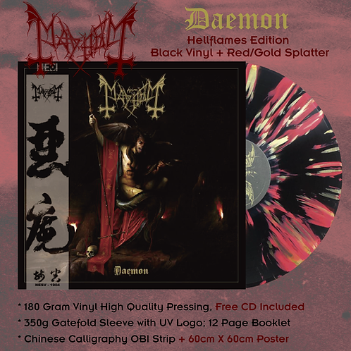 Mayhem - Daemon Hellflames Vinyl Gatefold LP China Version Ltd 100 + Poster + CD