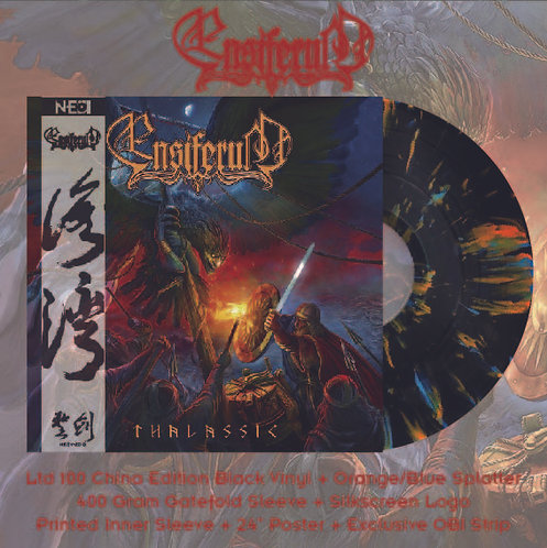 Ensiferum - Thalassic Black Vinyl+Blue/Orange Splatter Ltd 100 China Version