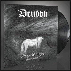 Drudkh - The Swan Road Black Vinyl LP