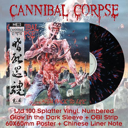 Cannibal Corpse - Eaten Back To Life Black Vinyl + Blue/Red Splatter