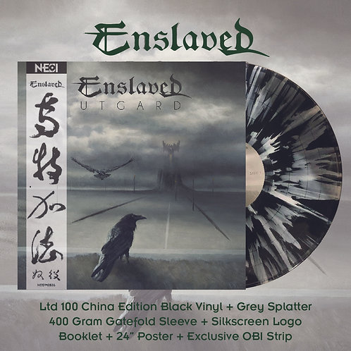 Enslaved - Utgard Ltd 100 China Version Black Viny + Grey Splatter