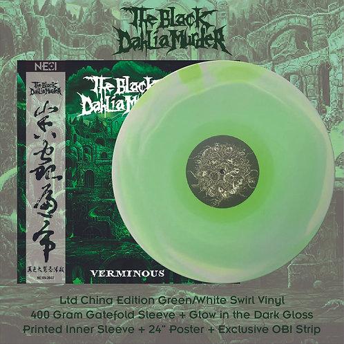 The Black Dahlia Murder - Versminous Green/White Swirl Vinyl China Version