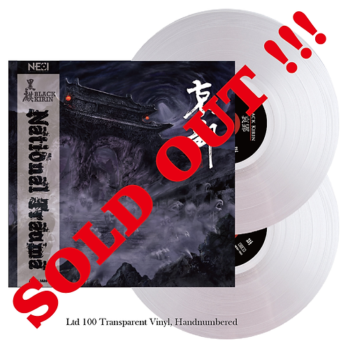 Black Kirin - National Trauma Transparent Clear Vinyl 2LP Ltd 100