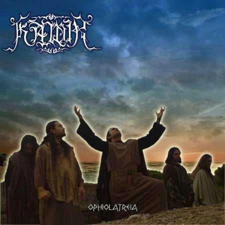 Kawir - Ophiolatreia CD Digipak