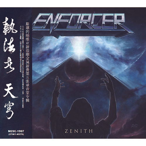 Enforcer - Zenith CD w/ Bonus + OBI Strip