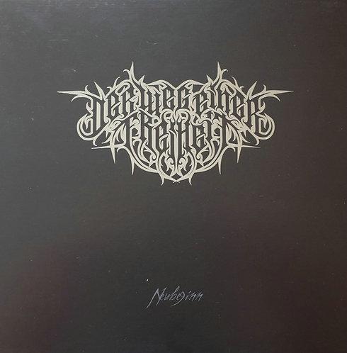 Der Weg Einer Freiheit - Neubeginn Black Vinyl 4LP