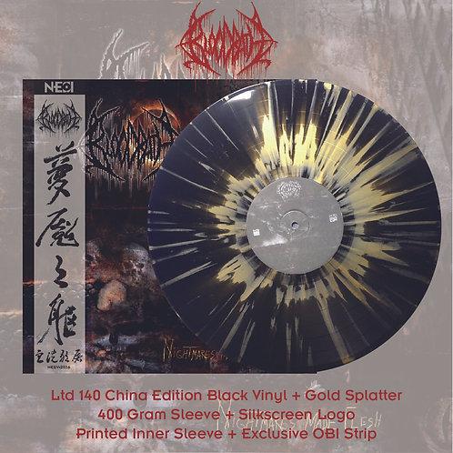 Bloodbath - Nightmares Made Flesh Ltd 140 China Version Black Vinyl + Gold Splat