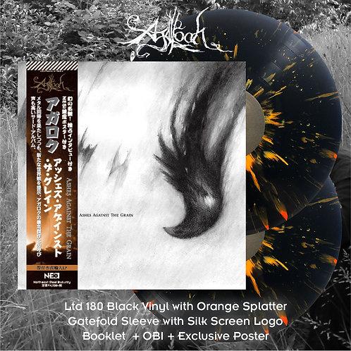 Agalloch - Ashes Against The Grain Ltd Black Vinyl + Orange Splatter 2LP