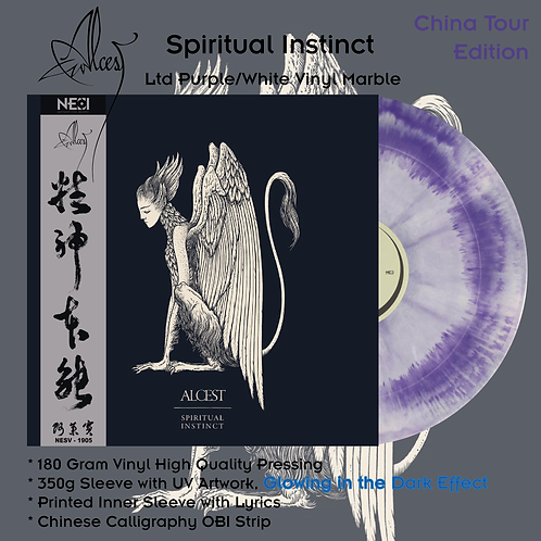 Alcest - Spiritual instinct Purple/White Marble LP Ltd China Tour Version