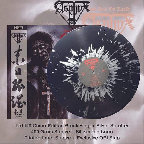 Asphyx - Last One On Earth Ltd 140 China Version Black Vinyl + Silver Splatter