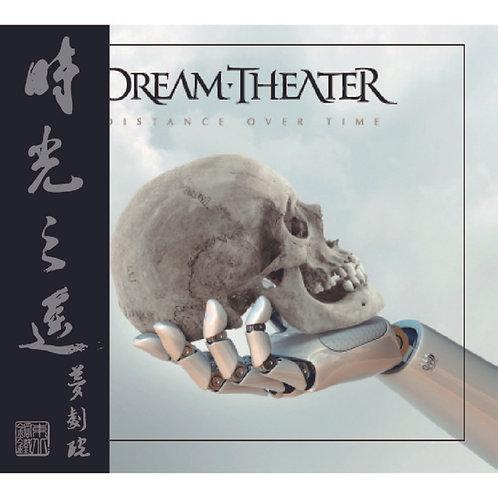 Dream Theater - Distance Over Time Digipak +Bonus