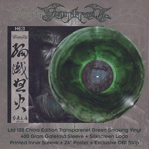Finntroll - Vredesvävd Ltd 100 China Version Transparenet Green Smoking Vinyl