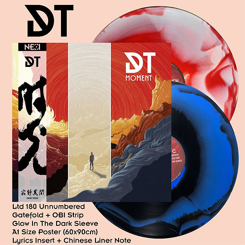 DT - Moment Ltd 180 China Version Swirl Vinyl 2LP