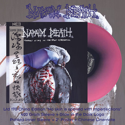 Napalm Death - Throes of Joy in the Jaws of Defeatism No Skin is Spoiled with Im