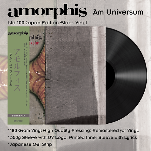 Amorphis - Am Universum Black Vinyl LP Japan Version