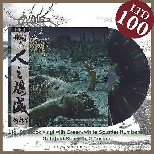 Cattle Decapitation - The Anthropocene Extinction Ltd 100 Black Vinyl+White/Gree