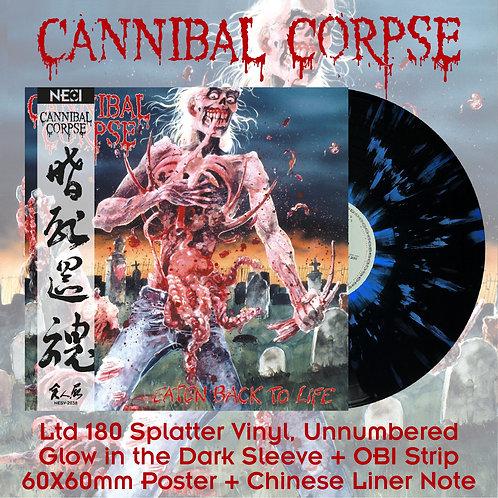 Cannibal Corpse - Eaten Back To Life Black Vinyl + Blue Splatter