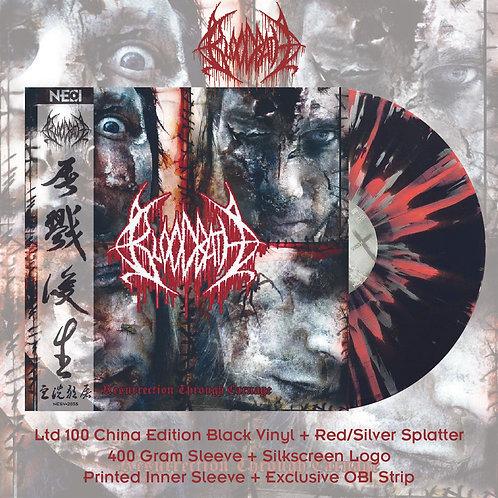 Bloodbath - Resurrection Through Carnage Ltd 100 China Version Black Vinyl + Red