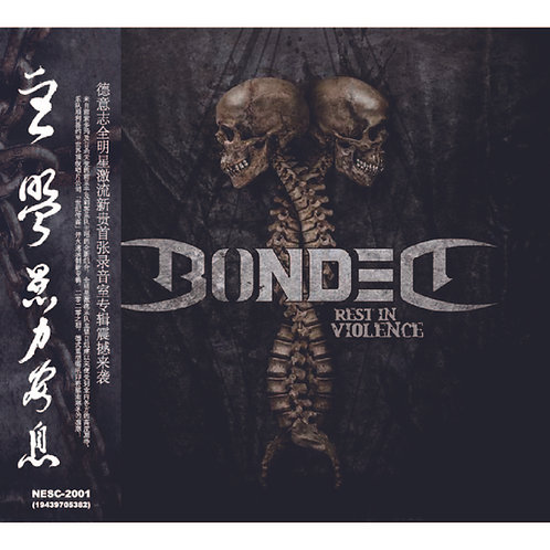 Bonded - Rest In Violence w/ Bonus + OBI Strip