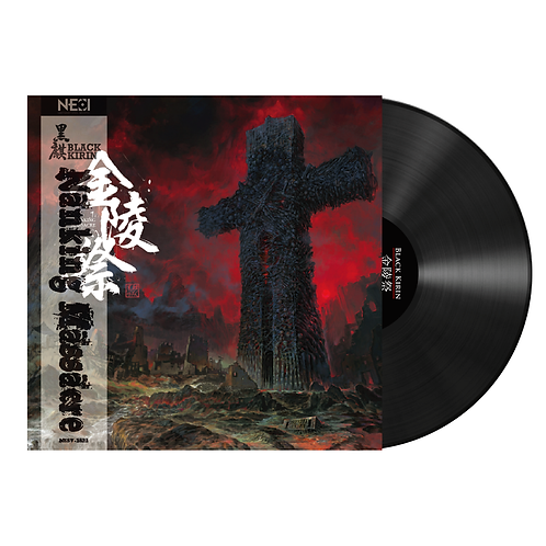Black Kirin - Nanking Massacre Black Vinyl