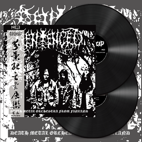 Sentenced - Death Metal Orchestra From Findland Black Vinyl 2LP