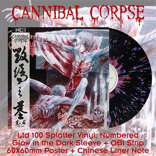 Cannibal Corpse - Tomb Of The Mutilated Black Vinyl + Purple/Red Splatter