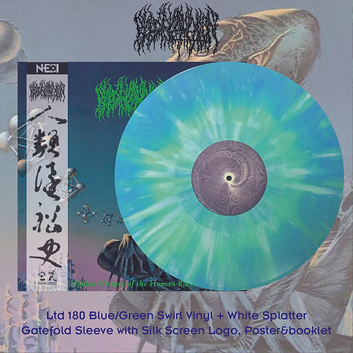 Blood Incantation ‎– Hidden History Of The Human Race Blue/Green Swirl Vinyl wit