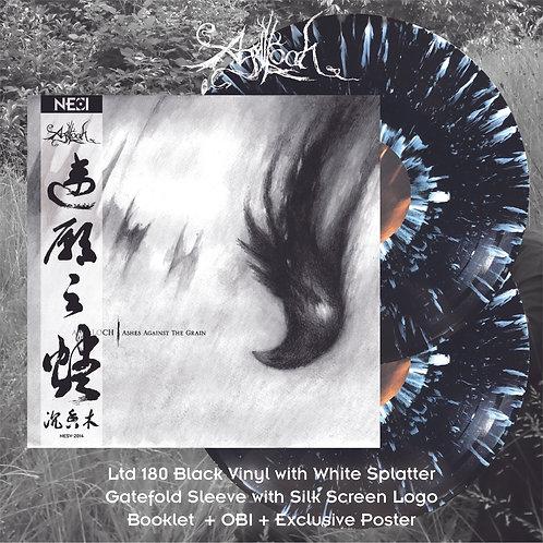 Agalloch - Ashes Against The Grain Ltd 180 Black Vinyl + White Splatter 2LP