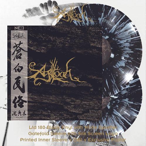 Agalloch - Pale Folklore Ltd 180 Black Vinyl + White Splatter 2LP