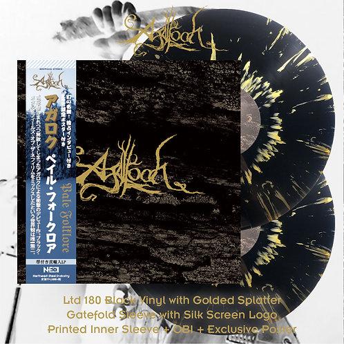 Agalloch - Pale Folklore Ltd  Black Vinyl + Gold Splatter 2LP