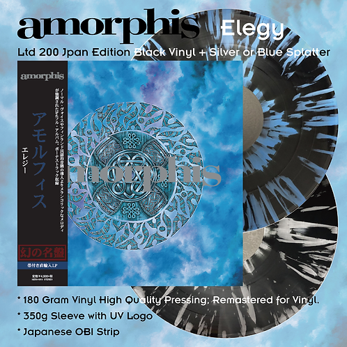 Amorphis - Elegy Splatter Vinyl 2LP Ltd 200 Japan Version