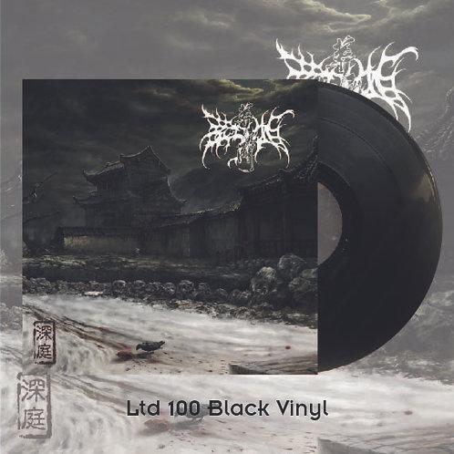 Zuriaake - Resentment In The Ancient Courtyard Black Vinyl Ltd 100