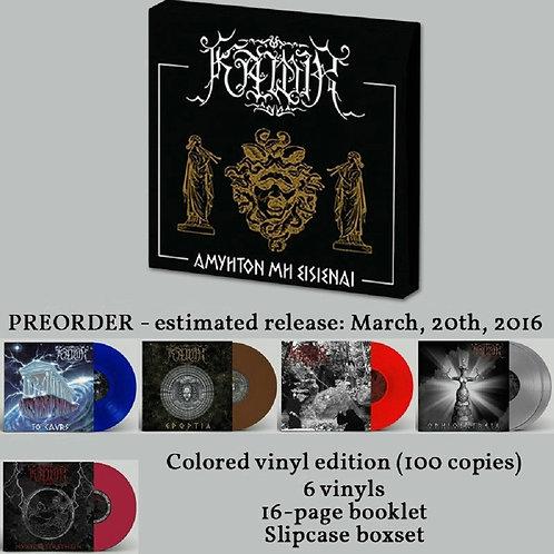 Kawir - Αμύητον Μη Εισιέναι 6 Colors Vinyl Box Set 6LP