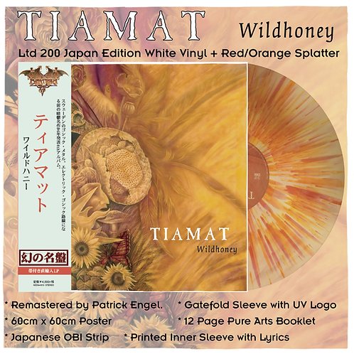 Tiamat - Wildhoney Splatter Vinyl LP Ltd 200 Japan Version