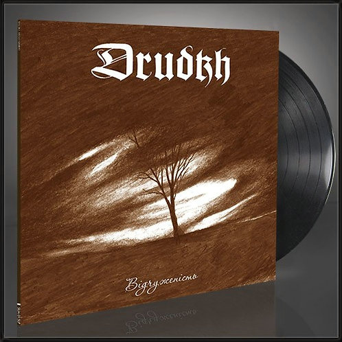 Drudkh - Estrangement Black Vinyl LP