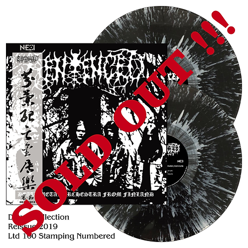 Sentenced - Death Metal Orchestra From Finland Splatter Vinyl 2LP Ltd 100
