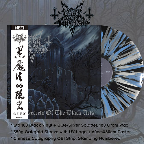 Dark Funeral – The Secrets Of The Black Arts China Version Ltd 100