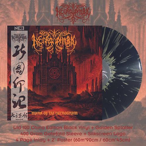 Necrophobic - Mark Of The Necrogram Ltd 100 China Version Black Vinyl+Gold Splat