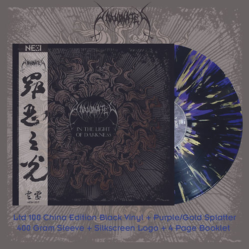 Unanimated - In The Light of Darkness Ltd 100 China Version Black + Purple/Gold