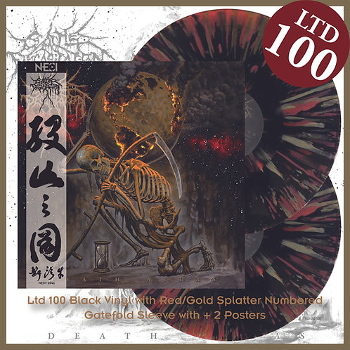Cattle Decapitation - Death Atlas Ltd 100 Black Vinyl+Red/Gold Splatter