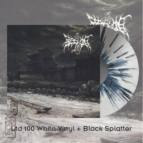 Zuriaake - Resentment In The Ancient Courtyard White Splatter Vinyl Ltd 100