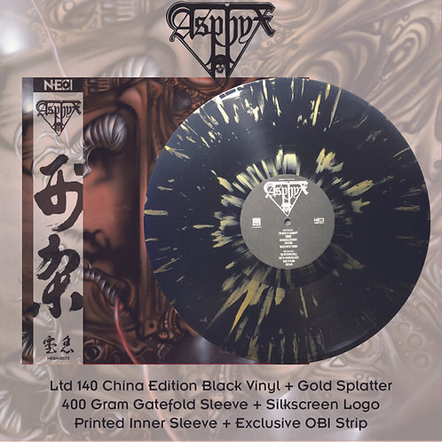 Asphyx - The Rack Ltd 140 China Version Black Vinyl + Gold Splatter