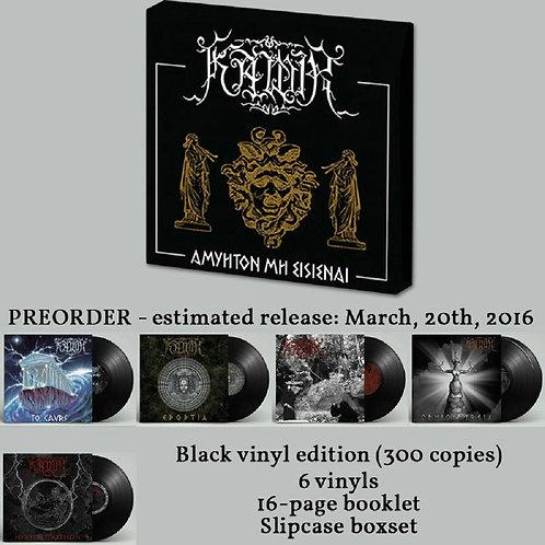Kawir - Αμύητον Μη Εισιέναι Black Vinyl 6LP