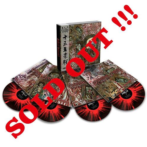 Cannibal Corpse - 15-Year Killing Spree Boxset 4LP Splatter Vinyl Ltd 100