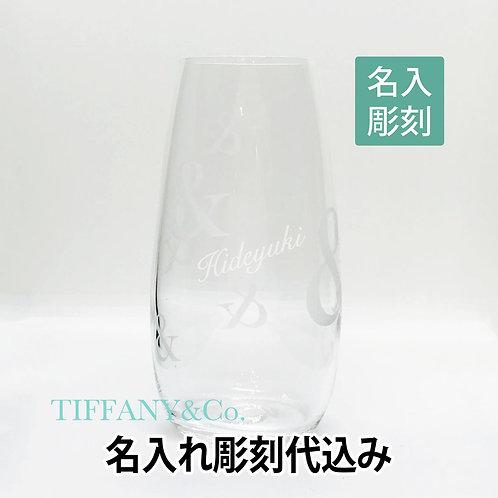 ティファニー Tiffany Ampersand クリスタル ステムレス シャンパン フルート 名入れ彫刻代込み 誕生日 お祝い プレゼント 名前 ギフト