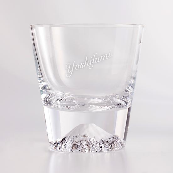 【名入れ彫刻】田島硝子 富士山グラス ロックグラス 名入れ彫刻代込み