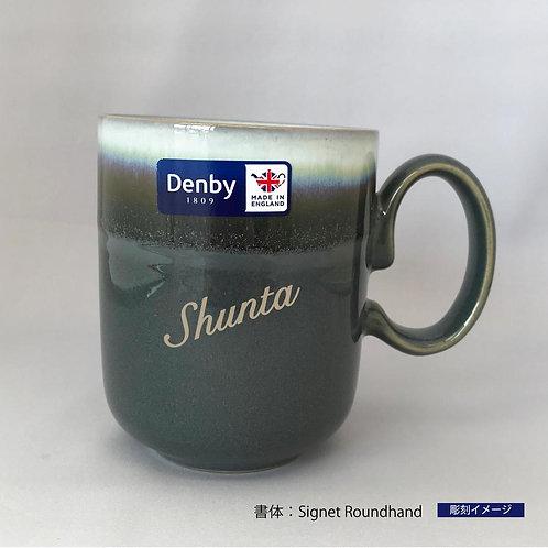 Denby,デンビー,名入れ,マグカップ,名入れギフト,エッチング彫刻,プレゼント,サプライズ,永年勤続,長寿祝,敬老の日
