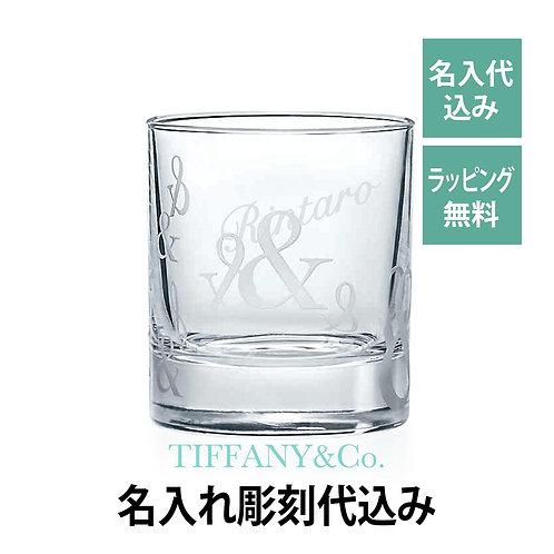 ティファニー/Tiffany Ampersand クリスタル シングル オールドファッションド グラス 名入れ彫刻代込み 名入れ ギフト プレゼント 誕生日
