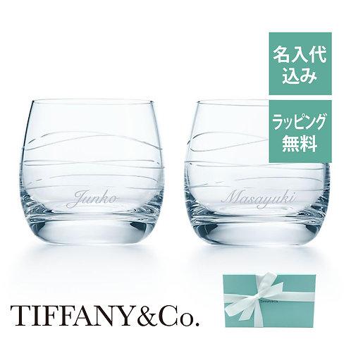 ティファニー Tiffany カデンツ グラス ペア 名入れ彫刻代込み 結婚祝 ウエディング ペア タンブラー 名前 お祝い 引き出物 両親贈呈品
