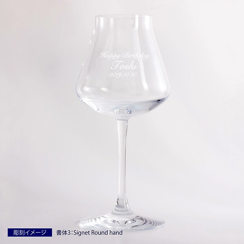 シャトーバカラ ワイングラス[S]/名入れ彫刻代込み